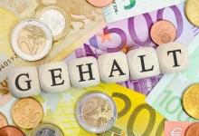 2020年德国人均收入出炉,哪些因素影响着人们的薪资水平?