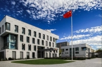 巴伐利亚中促会为驻慕尼黑总领馆举办保险讲座交流会1